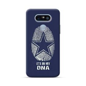 Star Fingerprint LG G5 Case