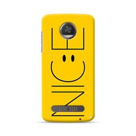 Cute Funny Yellow Nice Moto Z2 Play Case