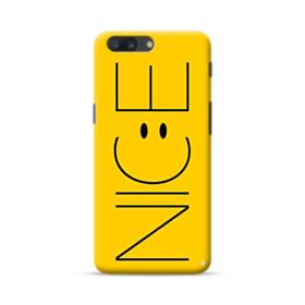 Cute Funny Yellow Nice OnePlus 5 Case