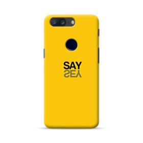 Say Yes OnePlus 5T Case