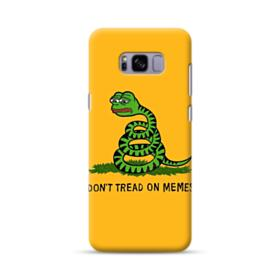 Pepe the frog don't tread on memes Samsung Galaxy S8 Plus Case