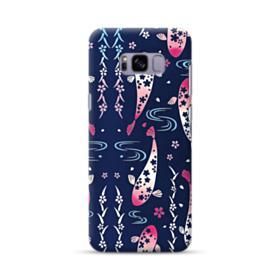 Fish Illustration Samsung Galaxy S8 Plus Case