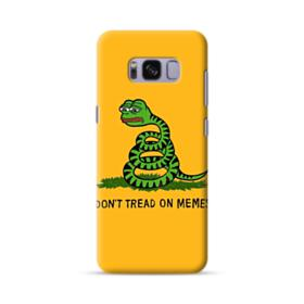 Pepe the frog don't tread on memes Samsung Galaxy S8 Case