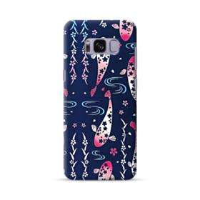 Fish Illustration Samsung Galaxy S8 Case