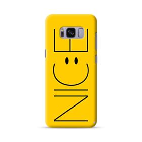 Cute Funny Yellow Nice Samsung Galaxy S8 Case