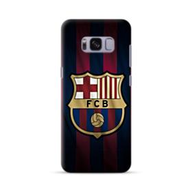 FC Barcelona Logo Fabric Samsung Galaxy S8 Case