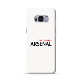 The Gunners Arsenal Team Logo Samsung Galaxy S8 Case
