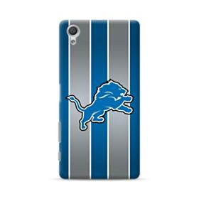 Detroit Lions Vertical Gradient Stripes Sony Xperia X Performance Case