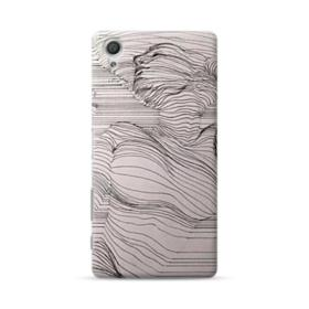 Stripe Drawing Sony Xperia X Performance Case