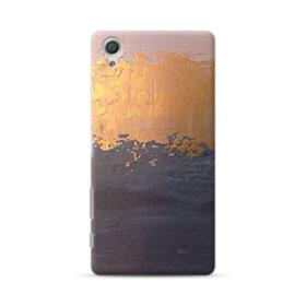 Golden Dream Sony Xperia X Performance Case