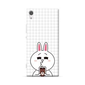 Line Friends Cony in Love Sony Xperia XA1 Ultra Case