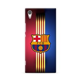 FC Barcelona Gold Vertical Stripes Sony Xperia XA1 Plus Case