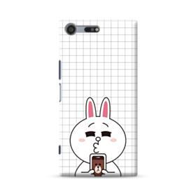 Line Friends Cony in Love Sony Xperia XZ Premium Case