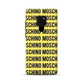 Moschino Pattern Yellow Huawei Mate 20 Case