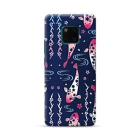 Fish Illustration Huawei Mate 20 Pro Case