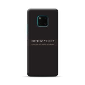 Bottega Veneta Quote Huawei Mate 20 Pro Case