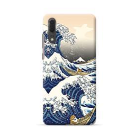 Waves Huawei P20 Case