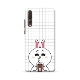 Line Friends Cony in Love Huawei P20 Pro Case