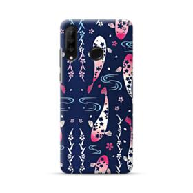 Fish Illustration Huawei P30 Lite Case