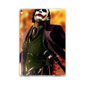 Joker Flaming iPad Pro 10.5 (2017) Case