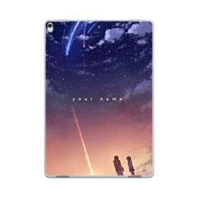 Your Name Anime iPad Pro 10.5 (2017) Case