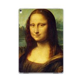 Mona Lisa Leonardo da Vinci iPad Pro 10.5 (2017) Clear Case