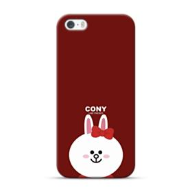 Cony Smiles iPhone 5S, 5 Case