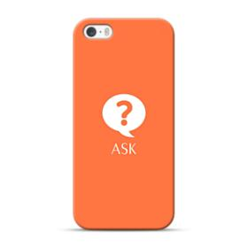 Ask Quote iPhone 5S, 5 Case
