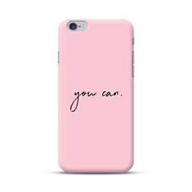 You Can Quote iPhone 6S/6 Plus Case