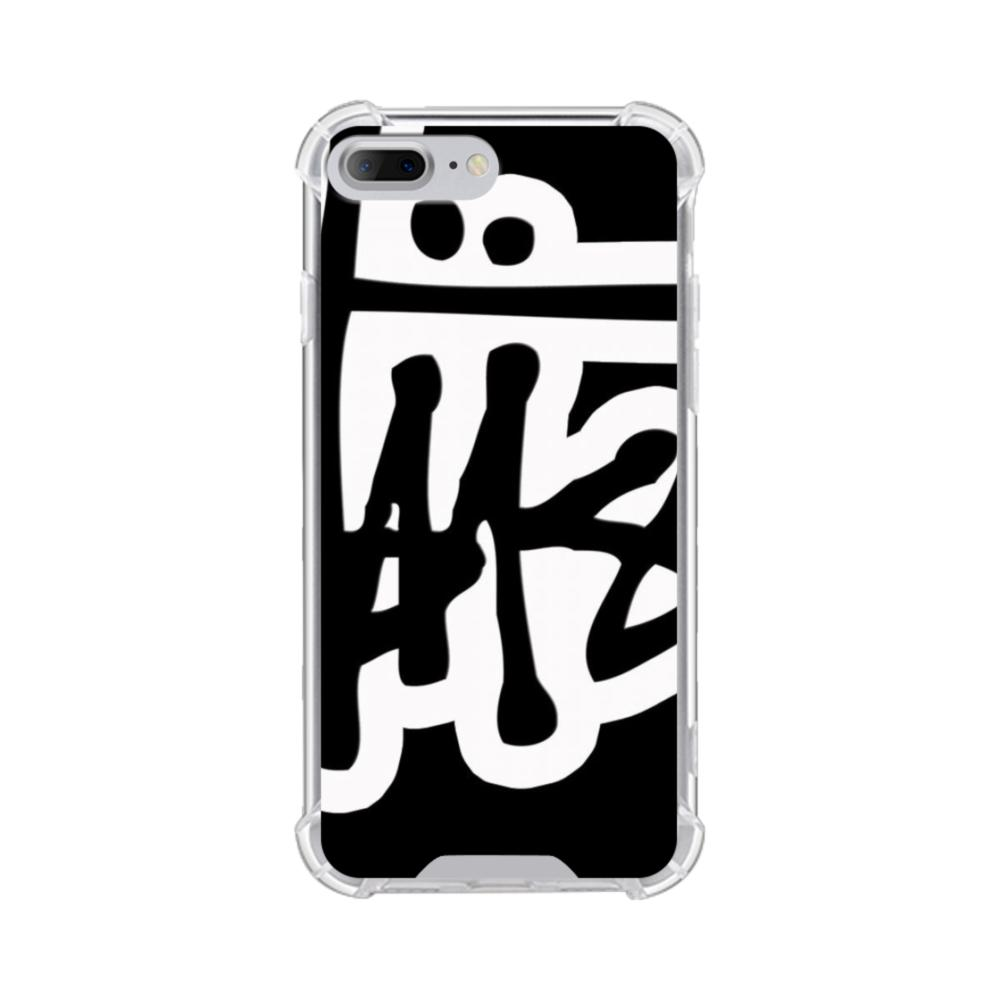 Black Stussy White Stroke Fashion Design Iphone 8 Plus Clear Case