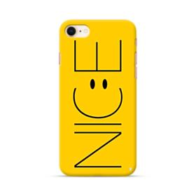 Cute Funny Yellow Nice iPhone 8 Case