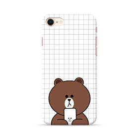 Brown Missing Cony iPhone 8 Case