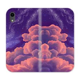 Psychedelic Clouds Illustration Art iPhone XR Wallet Leather Case
