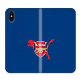 Arsenal Logo Leopard Blue iPhone XS Wallet Leather Case