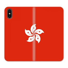 Hong Kong Flag iPhone XS Max Wallet Leather Case