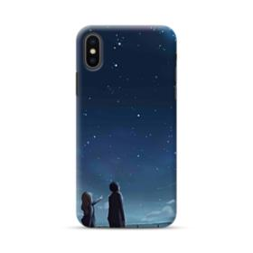 Starry Night iPhone XS Max Case
