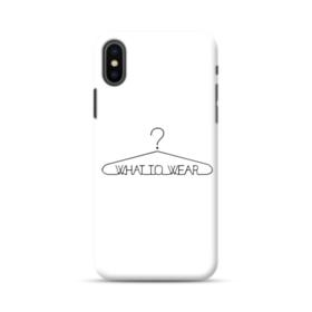 What To Wear iPhone XS Max Case