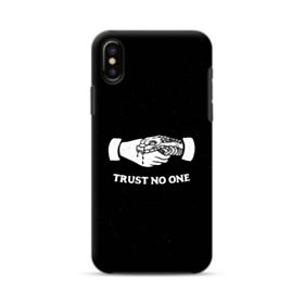 Trust No One iPhone XS Max Hybrid Case
