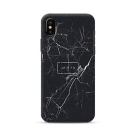 Just Let It Be Black Marble iPhone XS Max Hybrid Case