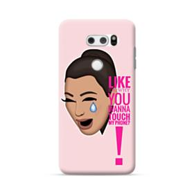 Crying Kim emoji kimoji meme  LG V30 Case