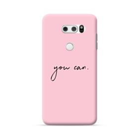 You Can Quote LG V30 Case