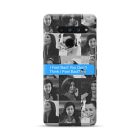 Funniest Kim Kardashian meme LG V50 ThinQ Case