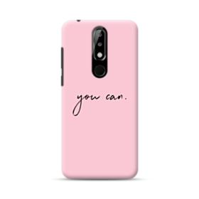 You Can Quote Nokia 5.1 Plus Case