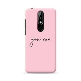 Nokia 5.1 Plus Cases