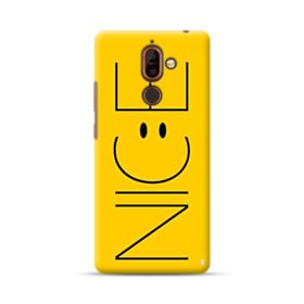 Cute Funny Yellow Nice Nokia 7 Plus Case