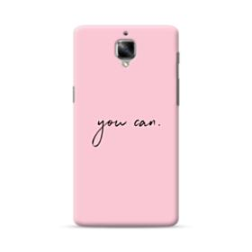 You Can Quote OnePlus 3 Case