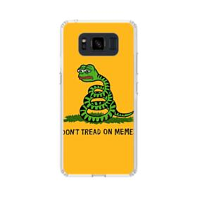 Pepe the frog don't tread on memes Samsung Galaxy S8 Active Case