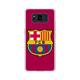 FC Barcelona Logo Wine Red Samsung Galaxy S8 Active Case