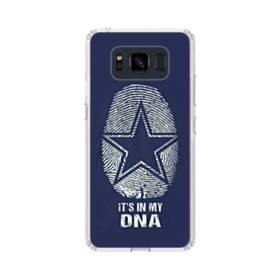 Star Fingerprint Samsung Galaxy S8 Active Case