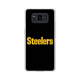 Steelers Logo Minimalist Samsung Galaxy S8 Active Case